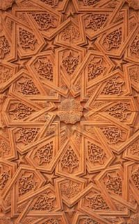 #Islamic (#Moorish) style. Detail of terracotta wall