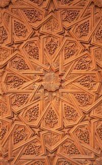 #Islamic (#Moorish) style. Detail of terracotta wall ...