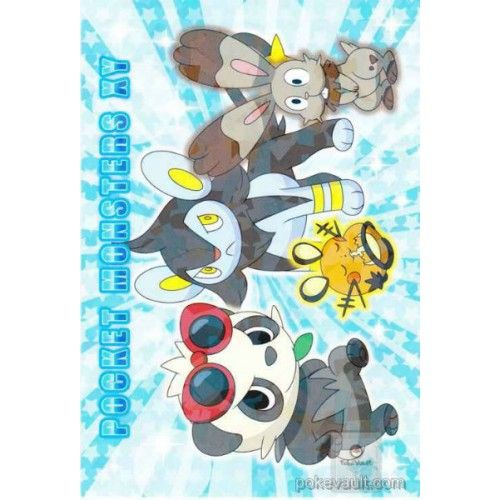 302 best images about 포켓몬 on Pinterest Chibi Toys and Plush