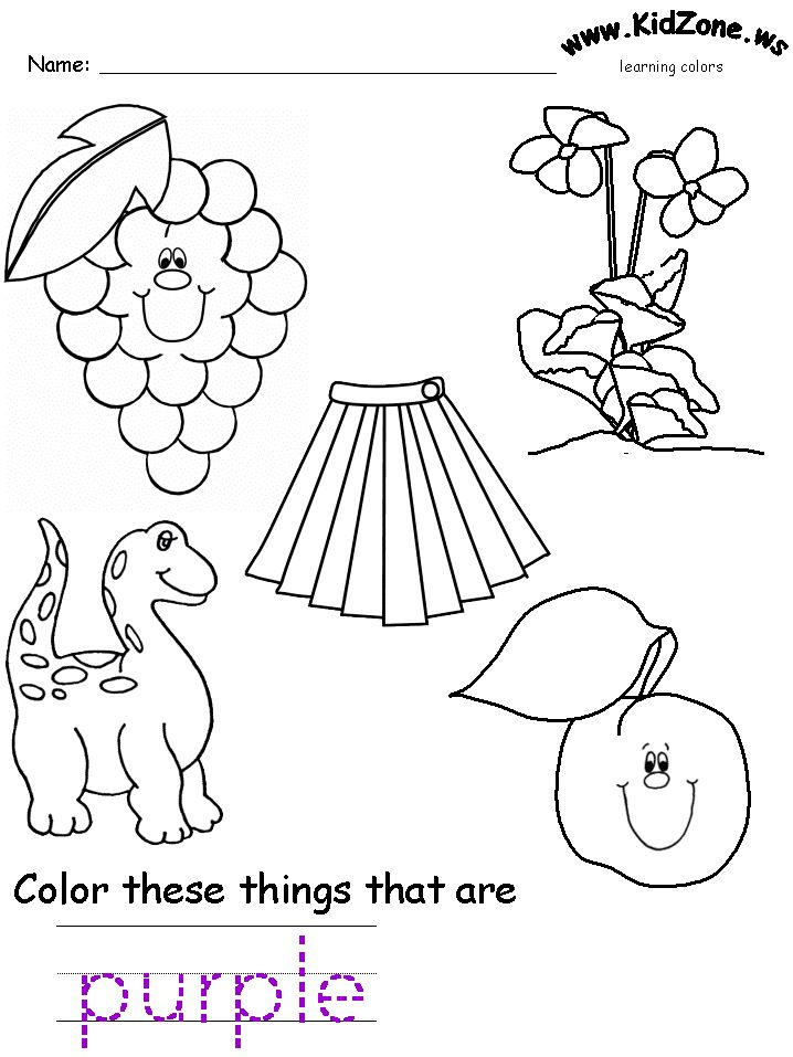 Preschool Worksheets Support learning at home with these