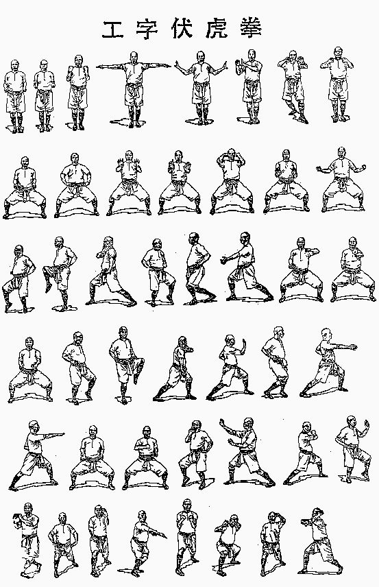 298 best images about Kung Fu, Tai Chi, etc. on Pinterest