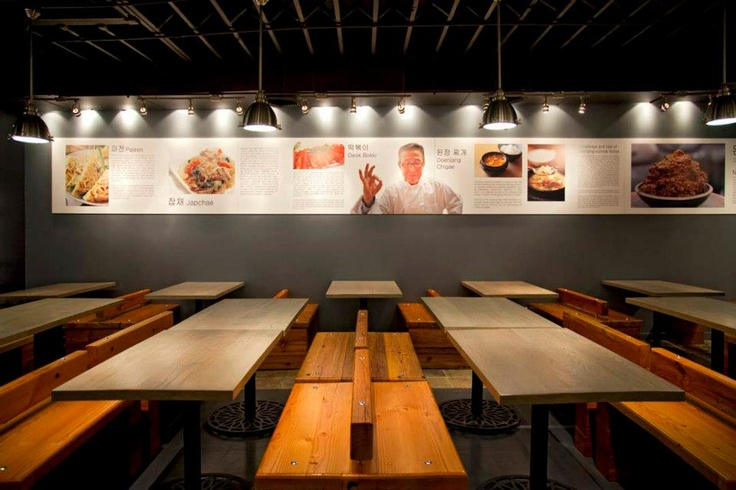 Ajoomahs Apron is the first traditional Korean restaurant