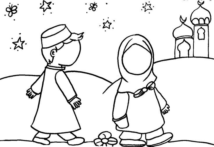 224 best Coloriages islamiques images on Pinterest