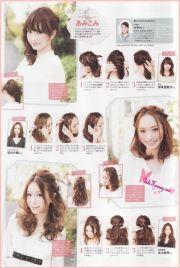1000 ideas japanese haircut