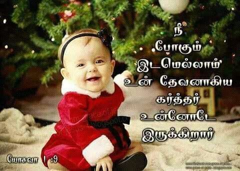 Bible Quotes In Tamil Wallpaper 25 Best Tamil Bible Words Ideas On Pinterest