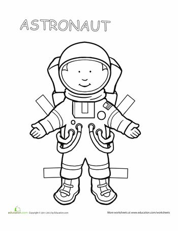 astronaut printables for 2nd grade - 350×453