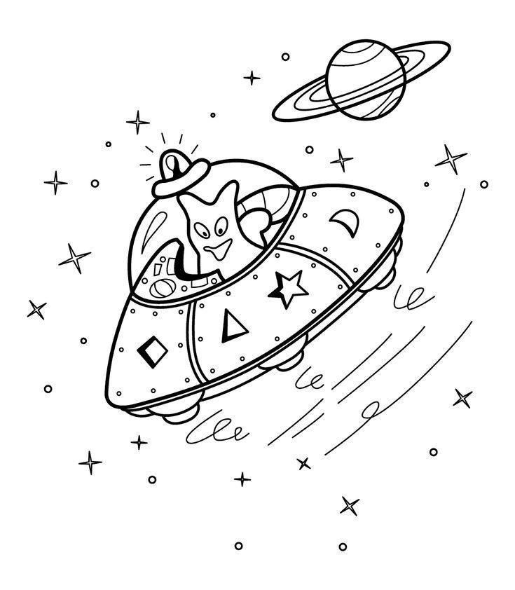 1000+ ideas about Alien Pictures on Pinterest