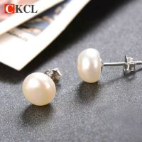 17 Best ideas about Double Pearl Earrings on Pinterest ...