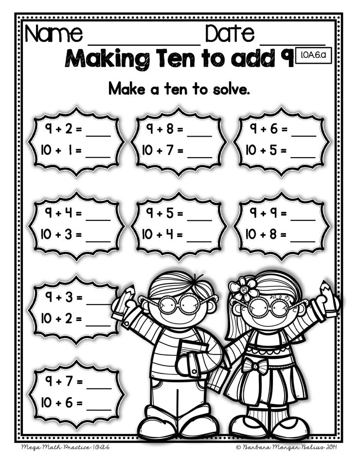17 Best images about school-Math-Number Sense-Addition on