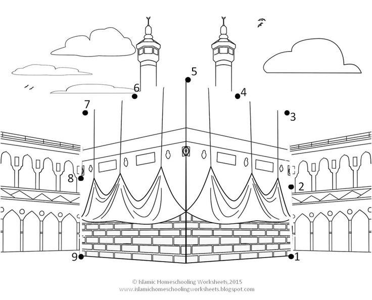 Ramadan Lantern Coloring Page Coloring Pages