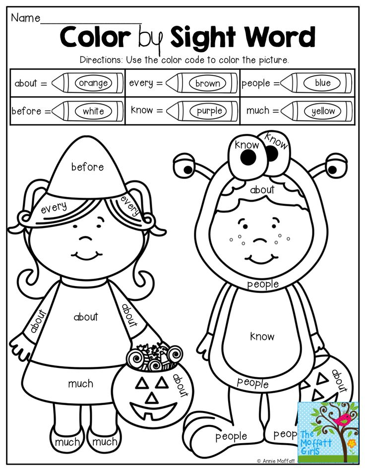 75 best images about First grade sight word morning work