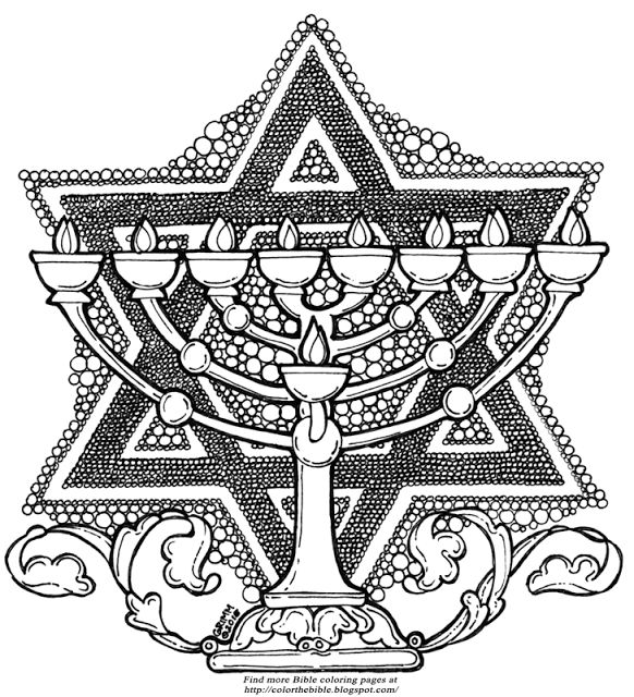 109 best images about Jewish Coloring Pages on Pinterest
