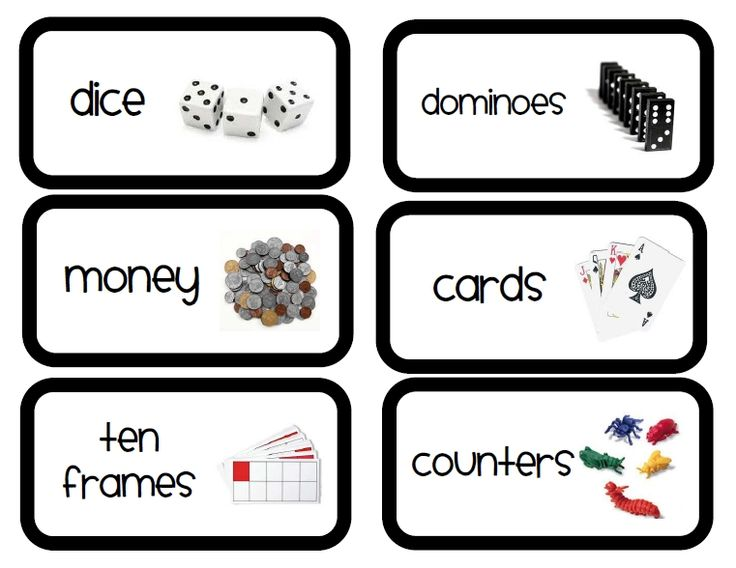 17 Best images about Math Manipulative Labels on Pinterest