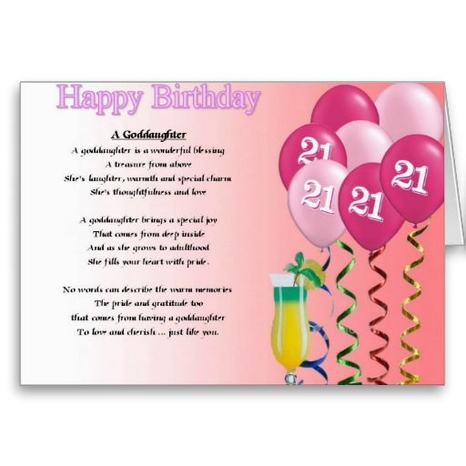 21st Birthday Goddaughter Poem Greeting Card Quotes