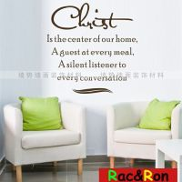 100+ ideas to try about Christian Removable Wall Decals ...