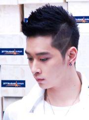 1000 ideas asian men hairstyles