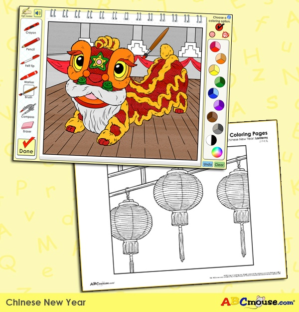 we have plenty of art pages for chinese new year