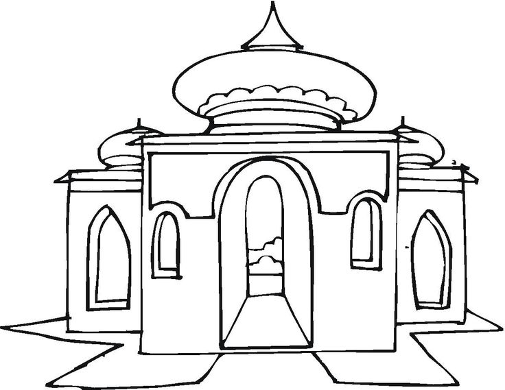 Islamic Animals Kids Coloring Pages