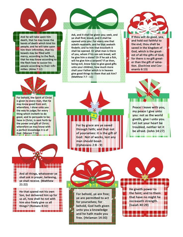 Lds Christmas Gifts