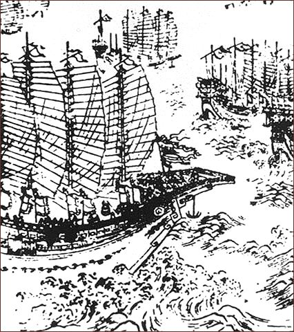 17 Best images about Zheng He Inspiration on Pinterest | Models. Boats and Model ships