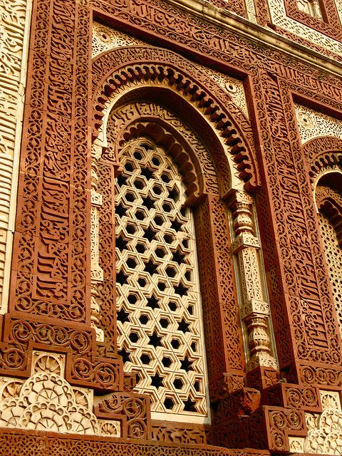 1000 Images About Moorish Architecture On Pinterest Seville 14th Century And Cordoba