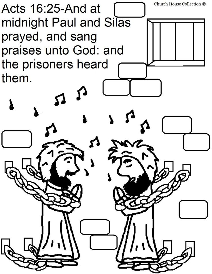 Youth Ministry Pages Coloring Pages