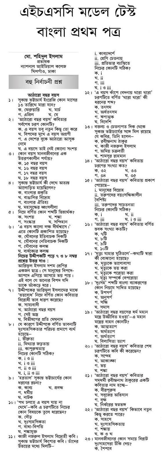 70 best English spoken book in Bangle images on Pinterest