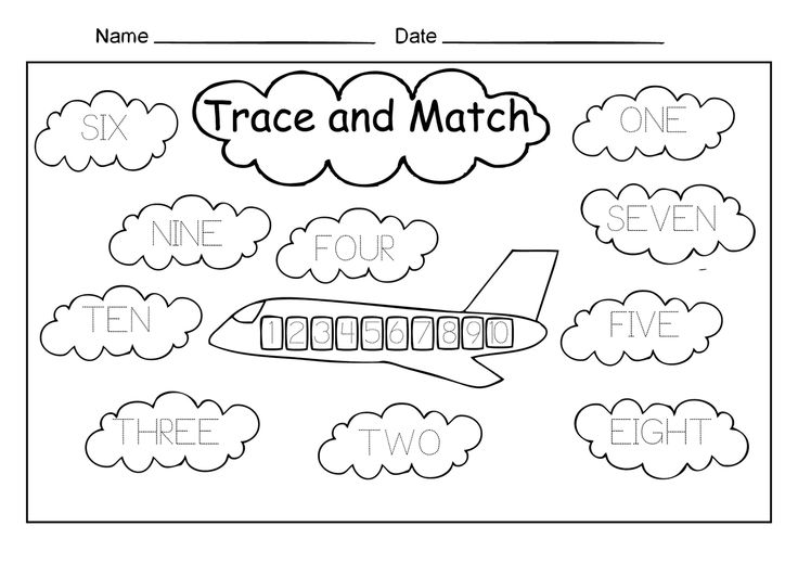 17 Best images about Kids Worksheets Printable on