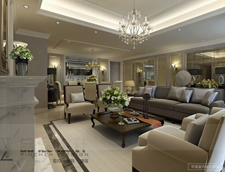 17 Best Ideas About Classy Living Room On Pinterest