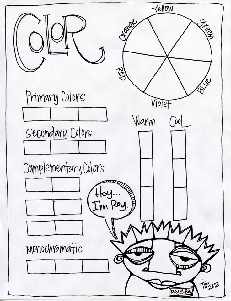 Color Theory Worksheet (featuring Roy G. BIV printout art