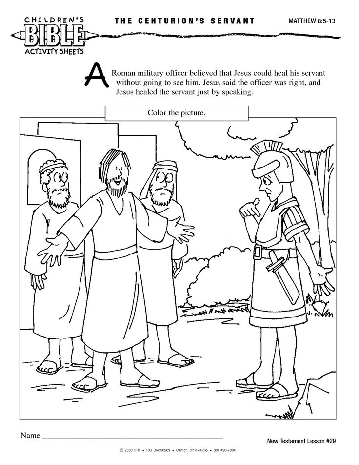 1000+ images about Jesus and Centurion's Servant on