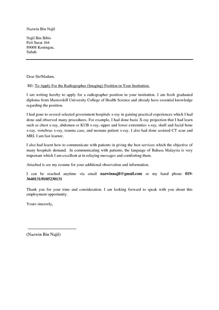 Resume Cover Letter Examples Best TemplateRelocation Cover