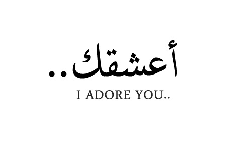 229 best images about Arabic Quotes & Poems on Pinterest