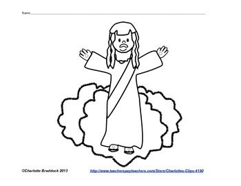 1000+ images about Bible: Jesus Returns to Heaven on