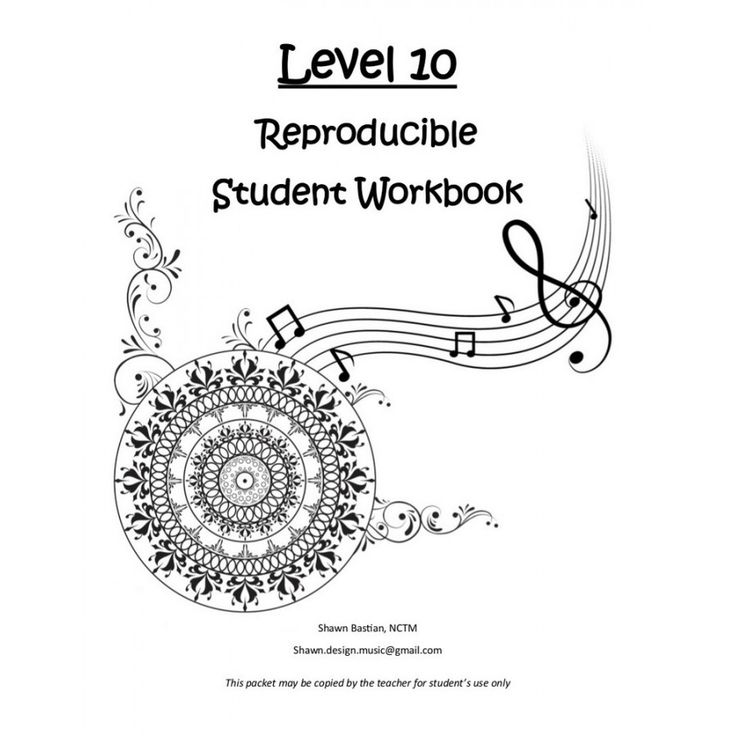 Music Teaching Materials: Give your students a well
