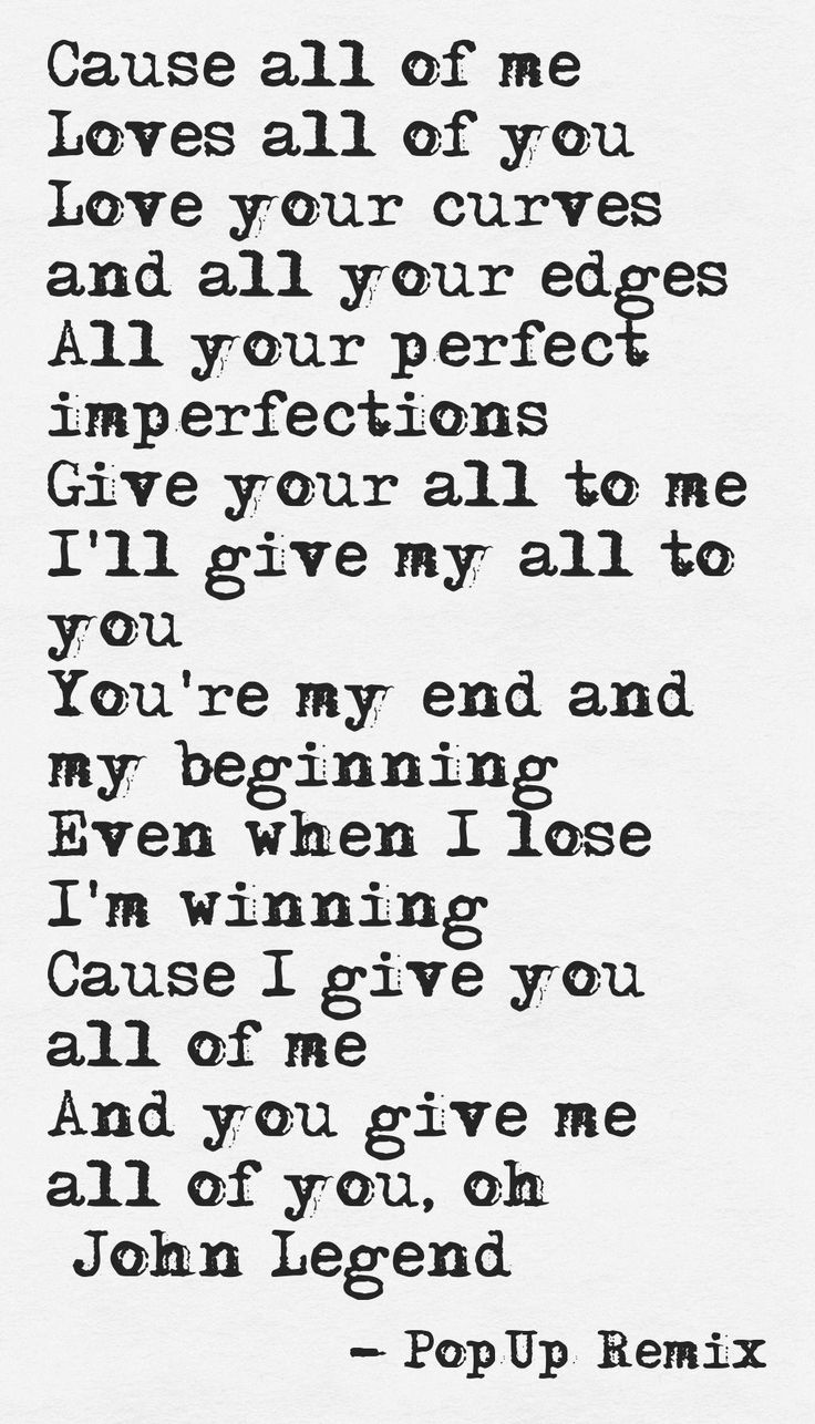 Love Lyrics Quotes: Love Song Lyrics John Legend