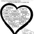 17 Best images about SLP Noun Freebies on Pinterest
