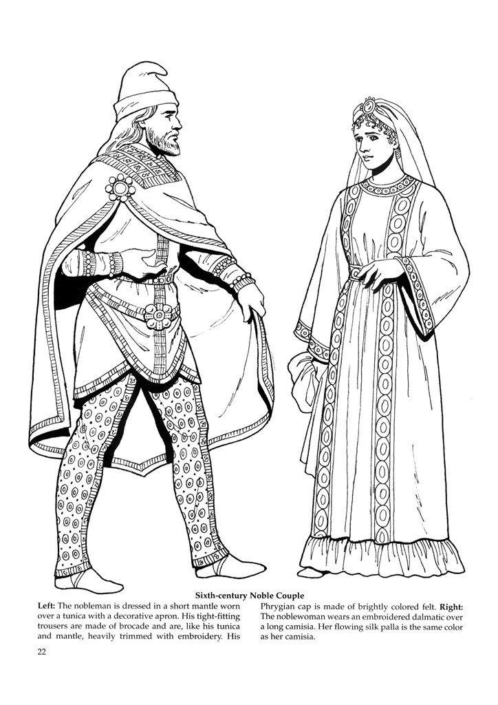 Byzantine Fashions 20 / Byzantine Fashions / Kids