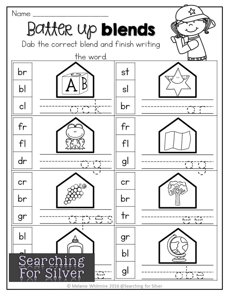 17 Best images about Phonics Worksheets on Pinterest