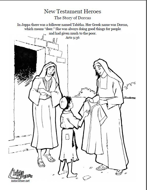 17 Best images about children's bible class on Pinterest