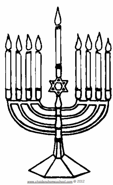 175 best images about Jewish Symbols on Pinterest