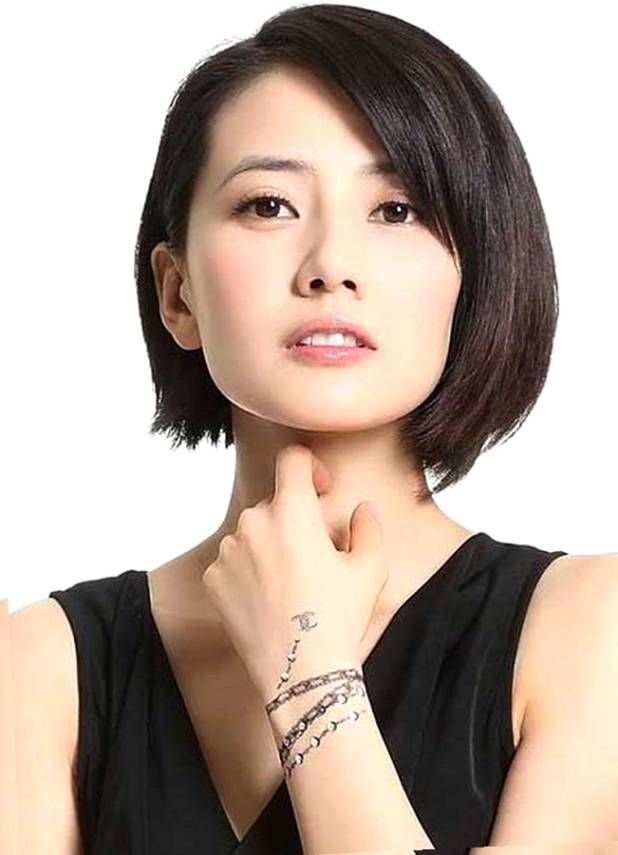 25 Best Ideas About Asian Short Hairstyles On Pinterest Hair