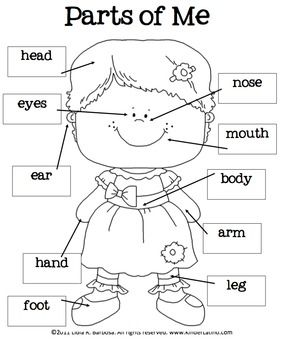 32 best images about K-GRADE WORKSHEETS on Pinterest