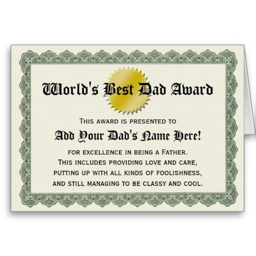 World's Best Dad Award Certificate Card Father's Day