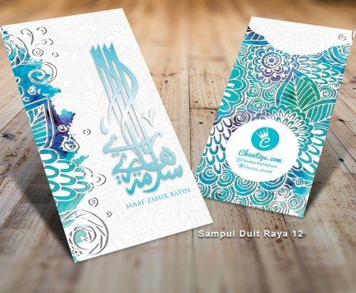 Weed Iphone X Wallpaper Sampul Duit Raya 12 Angpau Raya Sampul Raya Pocket