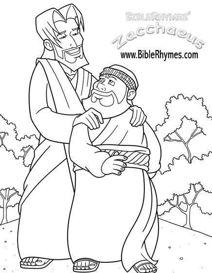 1000+ images about Day 1 VBS- Jesus saw Zacchaeus on