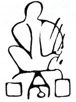 Egyptian hieroglyph meaning