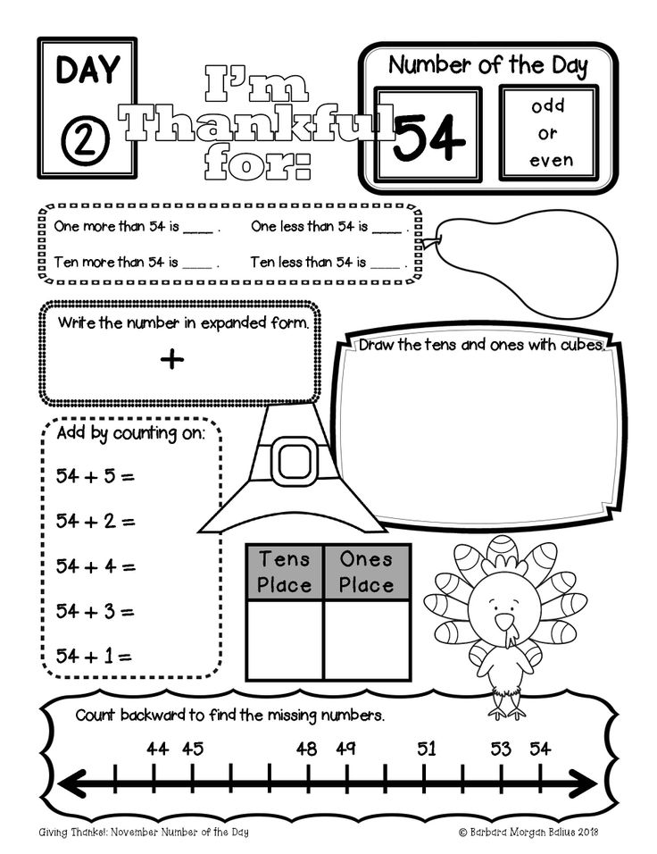 Back to School Math First Grade Place Value Bundle Number