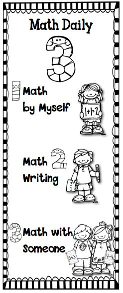 Best 25+ Daily Math ideas on Pinterest