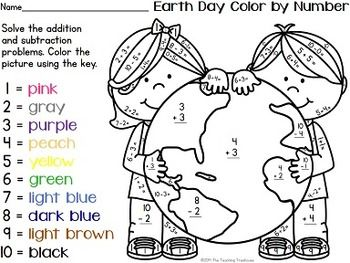 All Worksheets » Color By Number Worksheets Addition And